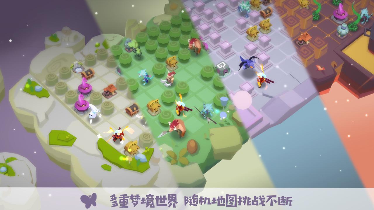 Screenshot 3: 勇者大暴走:梦境彼岸