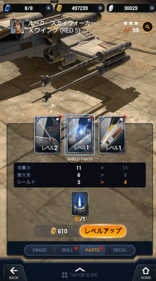 Screenshot 4: Star Wars:Starfighter Missions