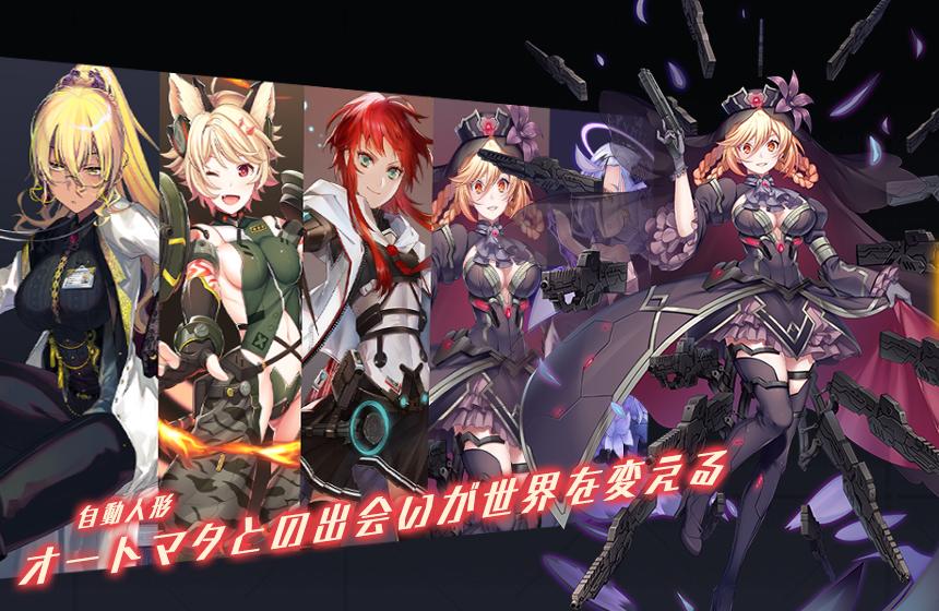 Screenshot 3: Operation Black Arc