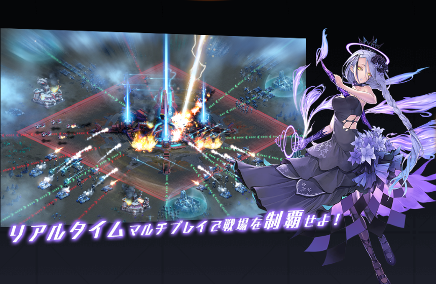 Screenshot 1: Operation Black Arc