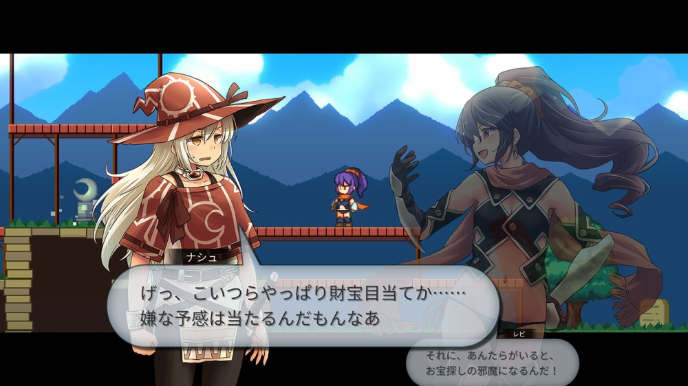 Screenshot 2: Magic Scroll Tactics