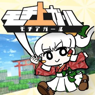 Icon: モチ上ガール