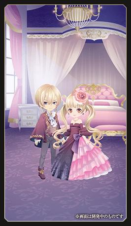 Screenshot 2: イケメン王子 美女と野獣の最後の恋