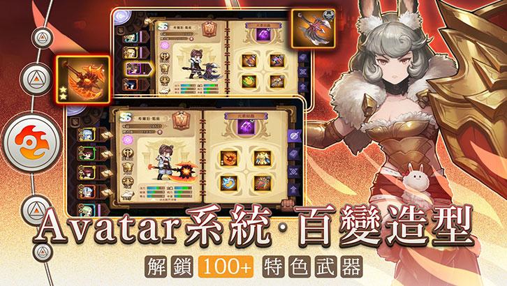 Screenshot 2: 元素契約 - 超人気RPG×迷宮冒險物語
