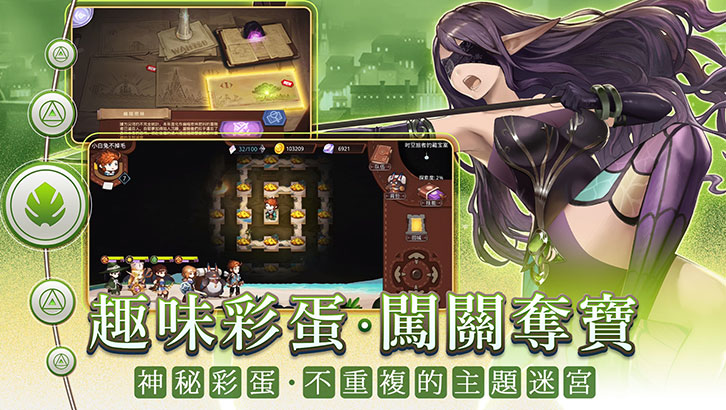 Screenshot 4: 元素契約 - 超人気RPG×迷宮冒險物語