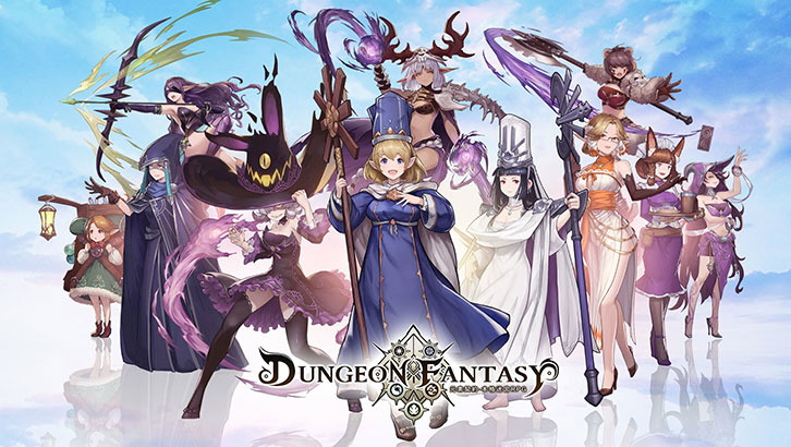 Screenshot 1: 元素契約 - 超人気RPG×迷宮冒險物語