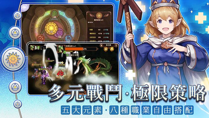 Screenshot 3: 元素契約 - 超人気RPG×迷宮冒險物語
