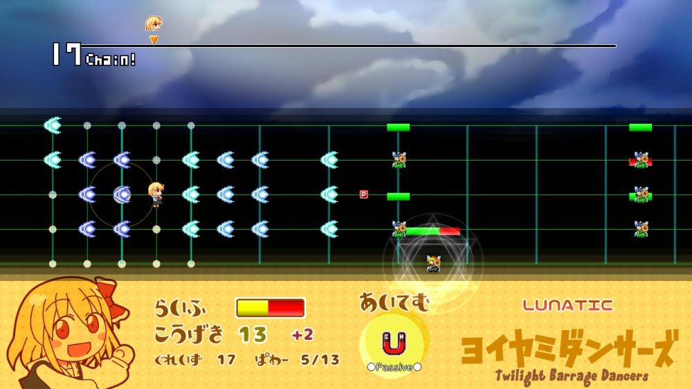 Screenshot 4: 黃昏舞者