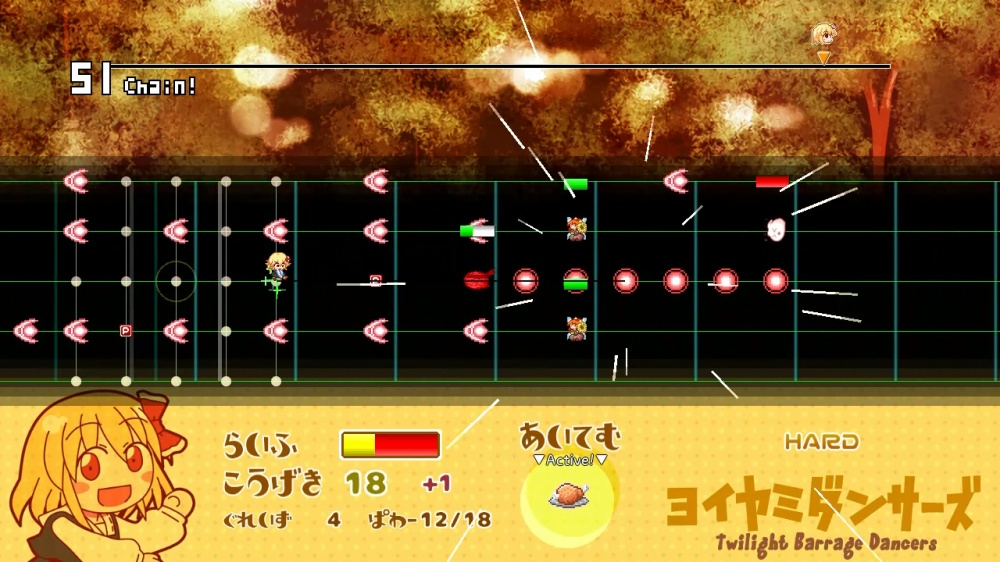 Screenshot 2: 黃昏舞者