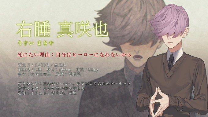 Screenshot 4: クラブ・スーサイド