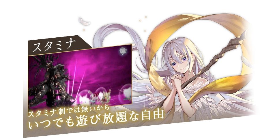 Screenshot 1: 巨神與誓女