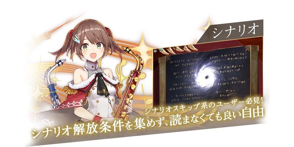 Screenshot 4: 巨神與誓女