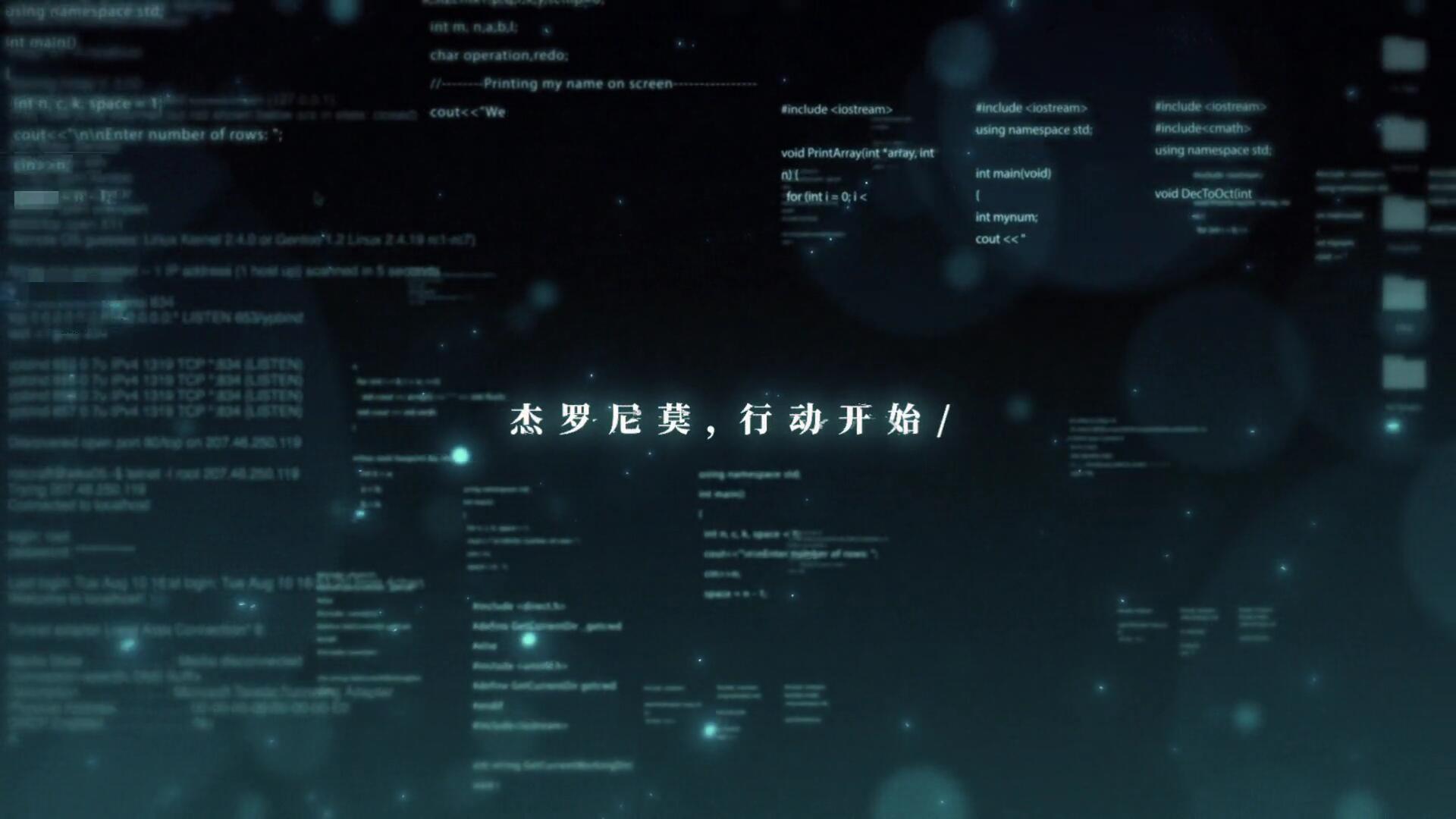 Screenshot 4: 少前:譎境