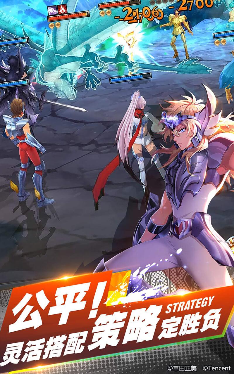 Screenshot 4: 聖鬥士星矢:覺醒(騰訊) | 簡中版