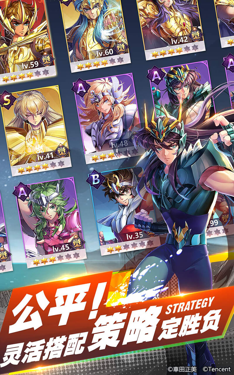 Screenshot 2: Saint Seiya