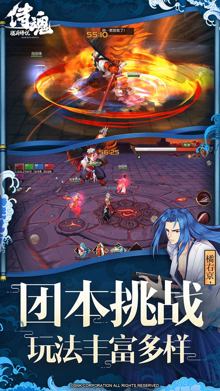 Screenshot 2: 侍魂:朧月傳說