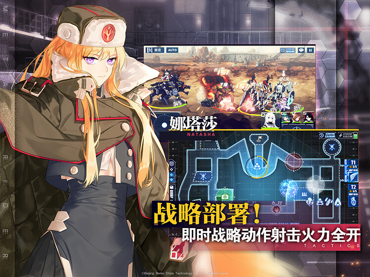 Screenshot 4: Heavily Armoured Heroine | Simplified Chinese