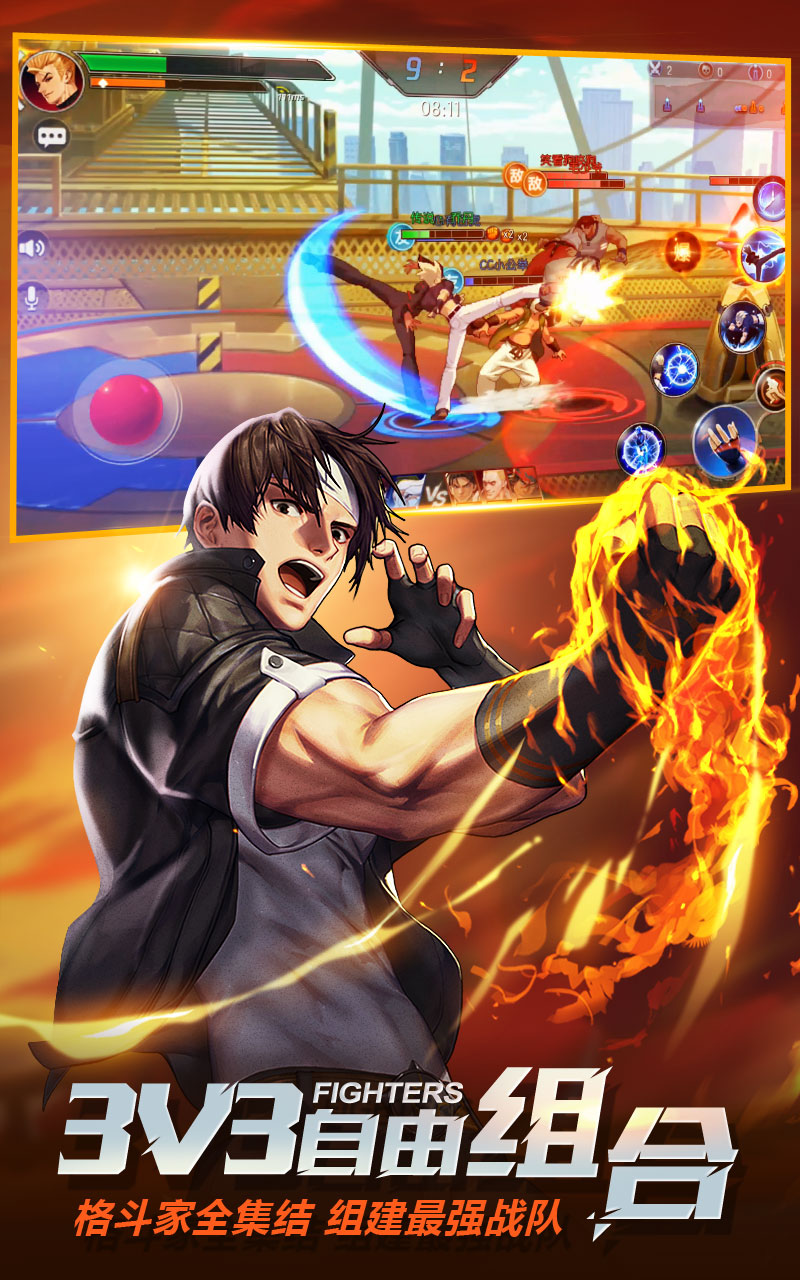 Screenshot 4: The King of Fighters Destiny