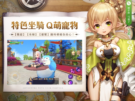 Screenshot 3: 塞爾之光