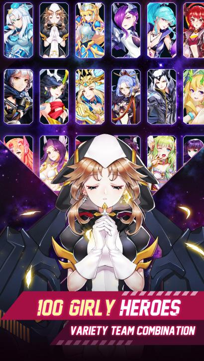 Screenshot 2: Goddess Legion: Silver Lining - AFK RPG | English