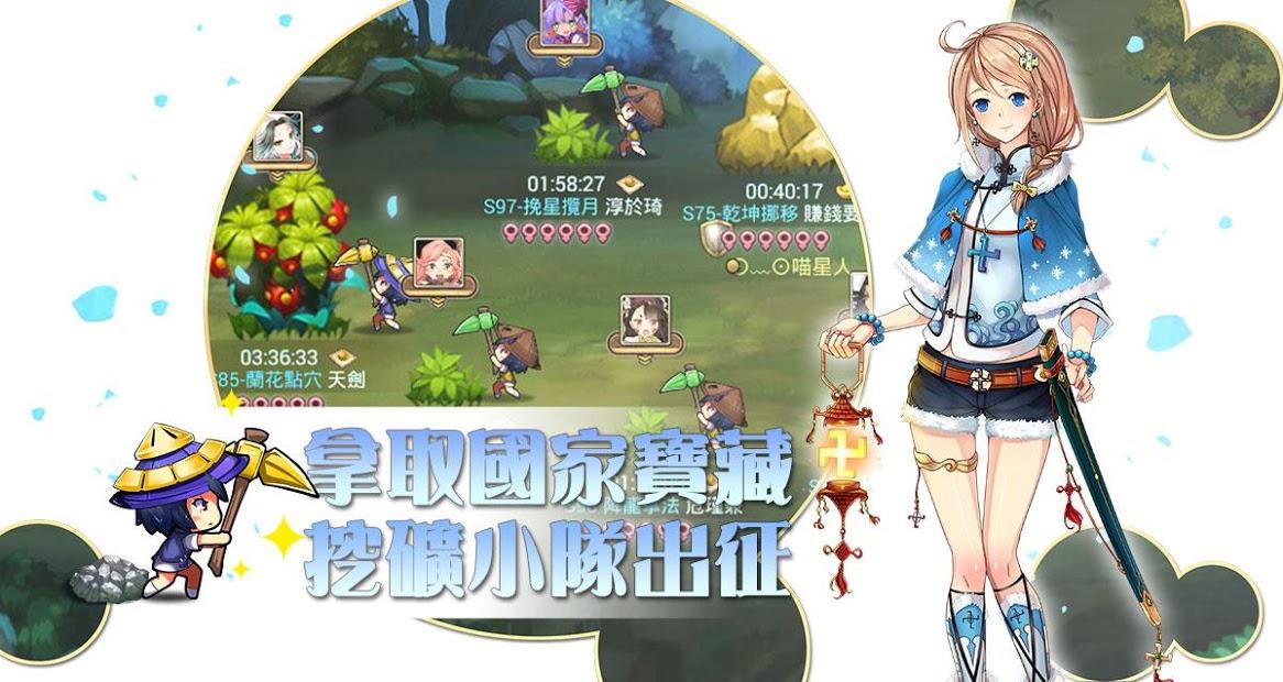 Screenshot 4: 武娘:少女亂鬥