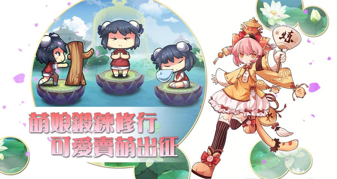 Screenshot 2: 武娘:少女亂鬥