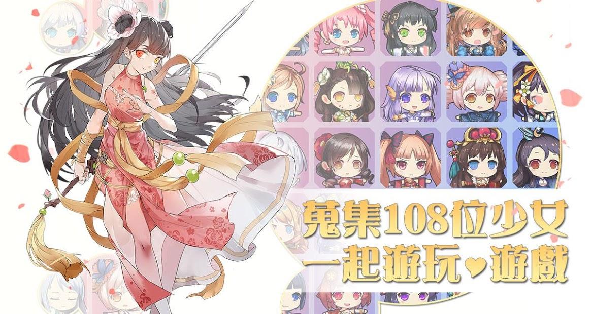 Screenshot 1: 武娘:少女亂鬥