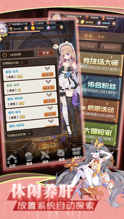Screenshot 1: 彩色之路