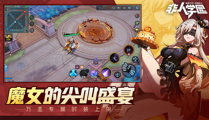 Screenshot 3: Extraordinary Ones (Non Human Academy) | Simplified Chinese