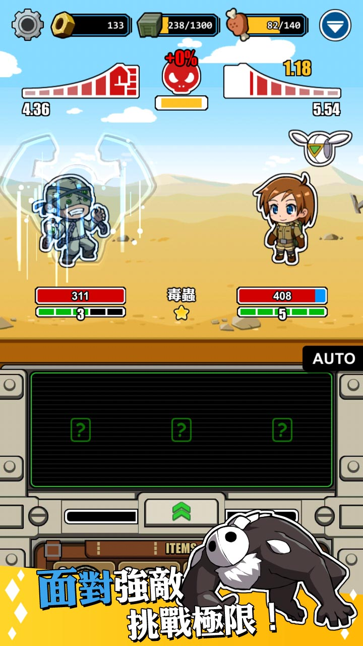 Screenshot 4: The Radio Towers