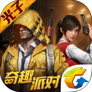 Icon: PUBG MOBILE | Simplified Chinese