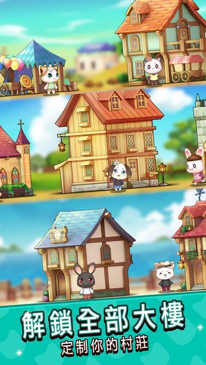 Screenshot 3: Genki Village
