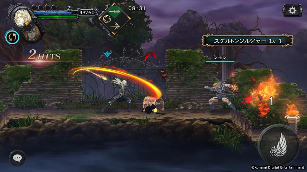 Screenshot 1: Castlevania: Grimoire Of Souls