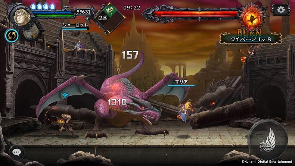 Screenshot 3: Castlevania: Grimoire Of Souls