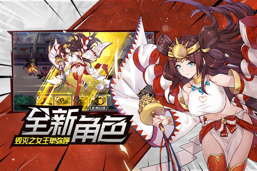 Screenshot 2: 造物法則(簡中版)
