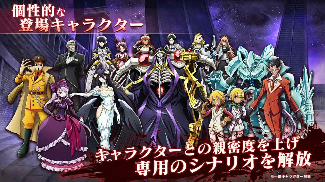 Screenshot 3: OVERLORD MASS FOR THE DEAD