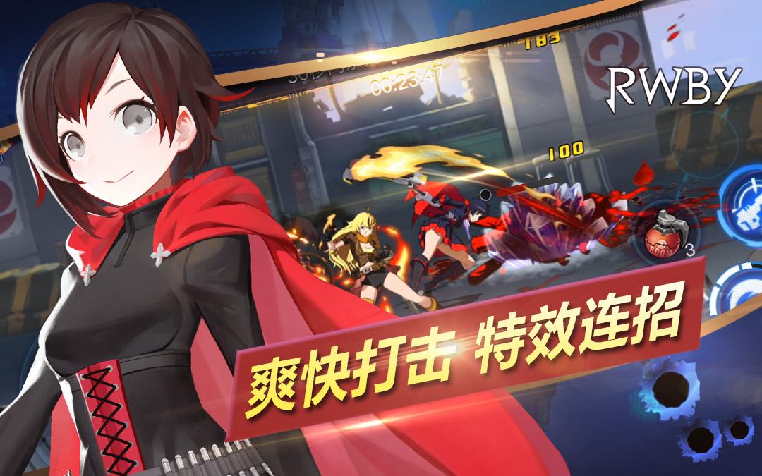 Screenshot 2: 瑰雪黑陽:RWBY