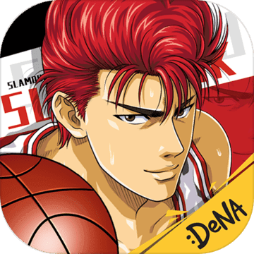 Icon: Slam Dunk
