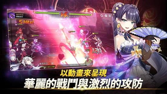 Screenshot 4: 第七史詩 (Epic Seven)