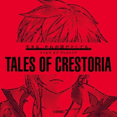 Icon: Tales of Crestoria