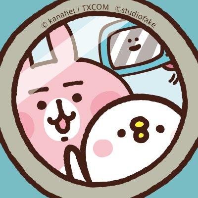 Icon: 卡娜赫拉的小動物 P助&兔兔 飛吧火箭!