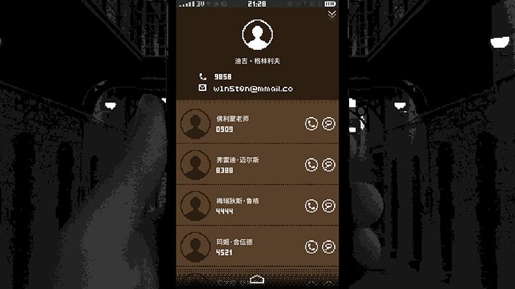 Screenshot 4: 指尖戰爭