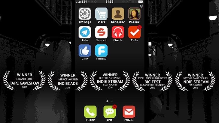 Screenshot 1: 指尖戰爭