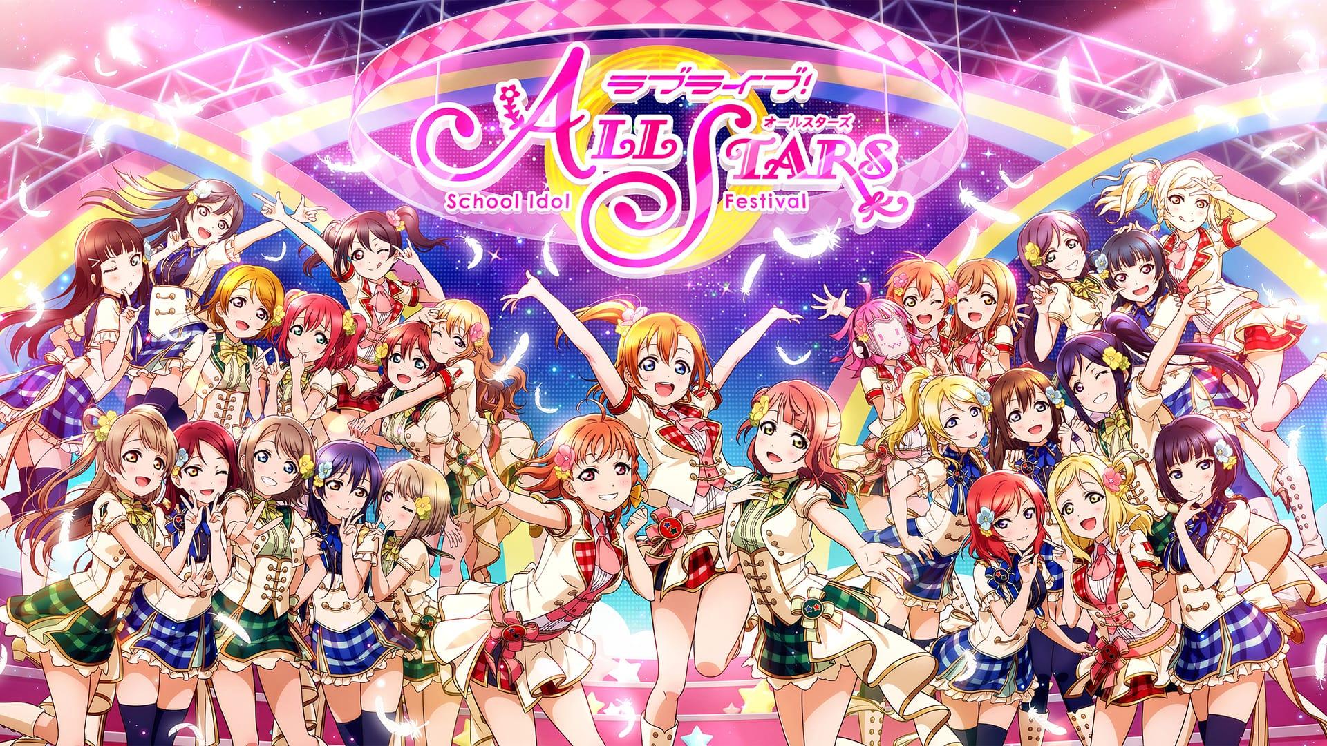 Screenshot 1: Love Live! 學園偶像祭All Stars