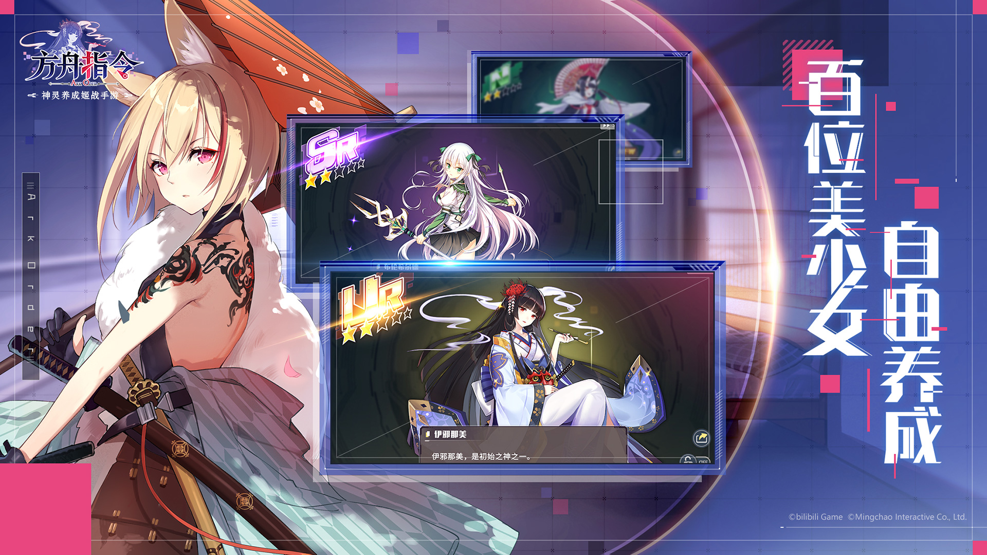 Screenshot 2: 方舟指令 Ark Order (簡中版)