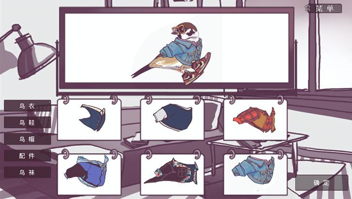 Screenshot 4: 文鳥戀愛物語