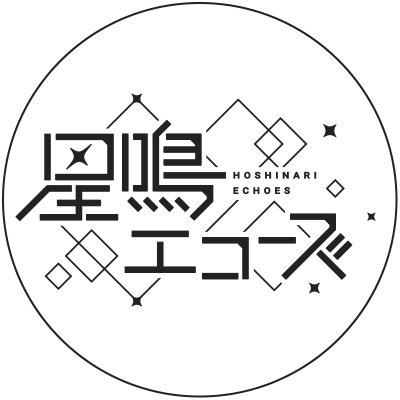 Icon: Hoshinari Echoes