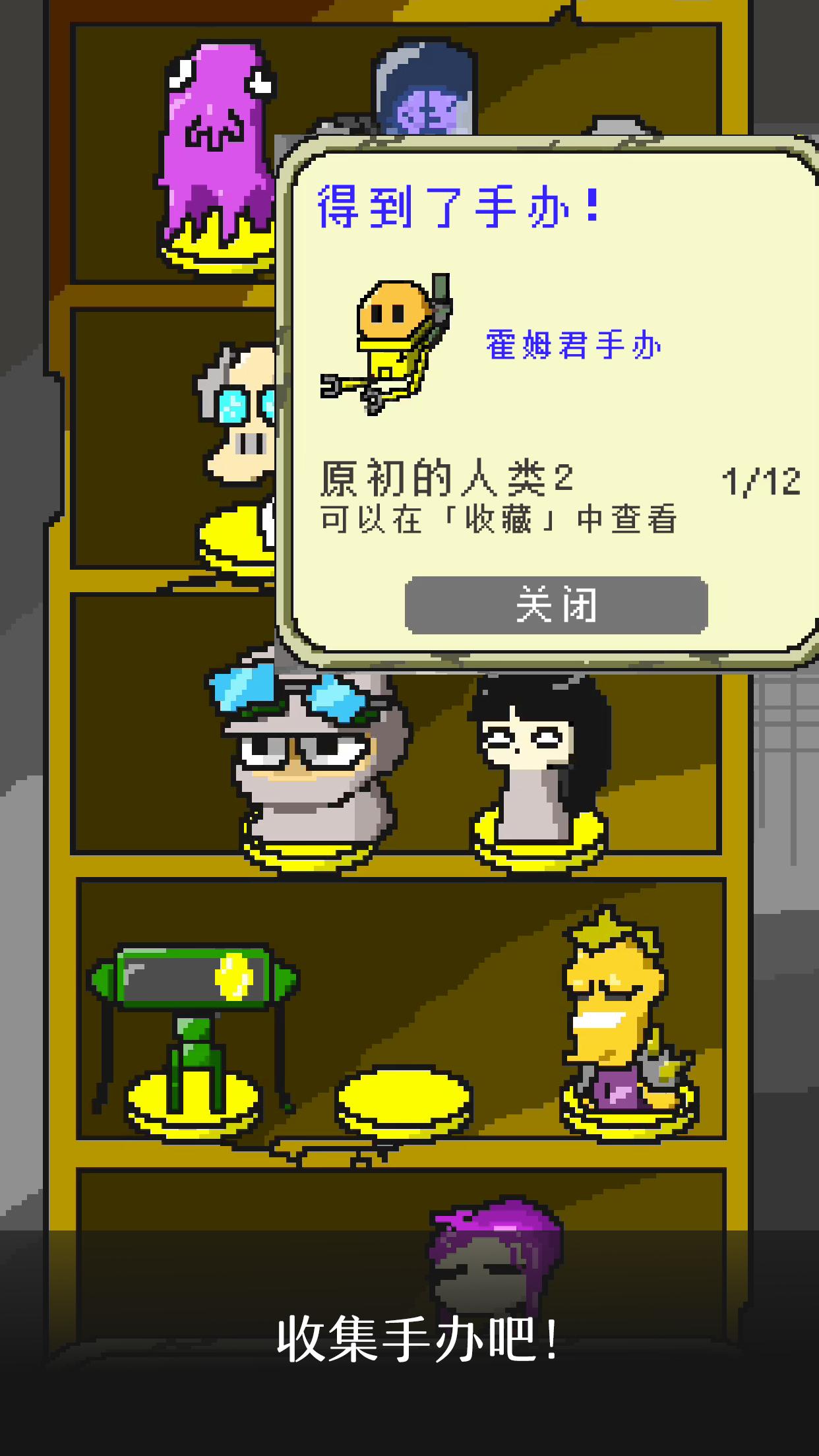 Screenshot 3: 末日麵包房 (中文版)