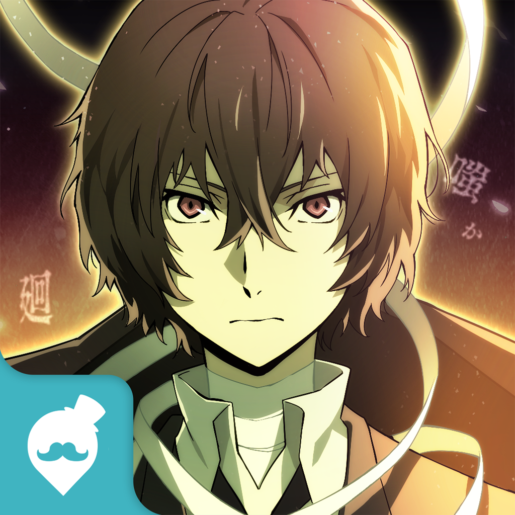 Icon: Bungo Stray Dogs: Tales of the Lost (QooApp)