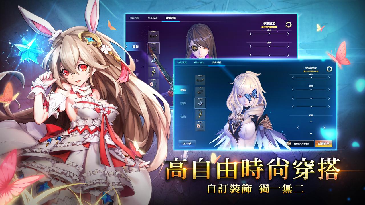 Screenshot 4: 奧拉王國